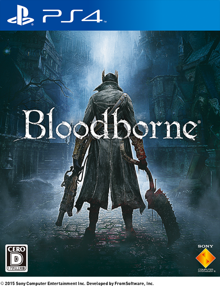 Bloodborne(ブラッドボーン)のパッケージイメージ