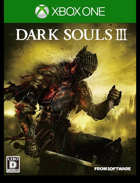 DARK SOULS Ⅲ(ダークソウルⅢ)のパッケージイメージ