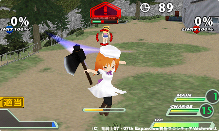 ひぐらしデイブレイクPortable(Higurashi Day Break Portable)のイメージ