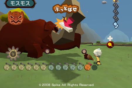 JAWA(ジャワ〜マンモスとヒミツの石)のイメージ