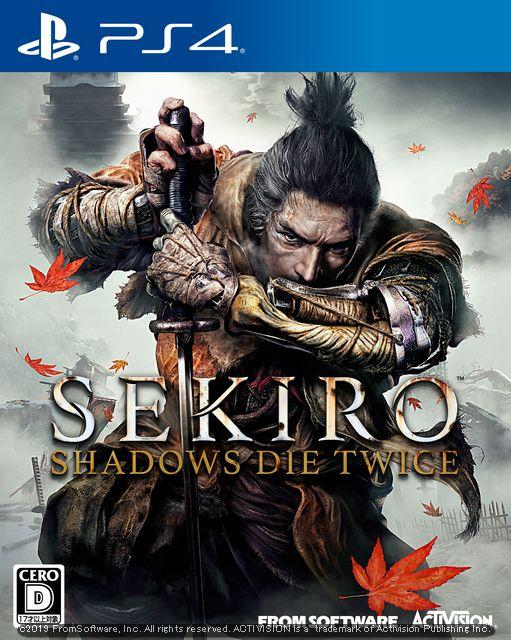 sekiro_pic_pkg_01