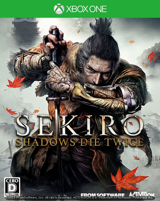 sekiro_pic_pkg_02