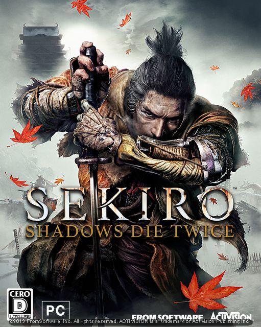 sekiro_pic_pkg_03